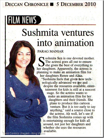 Deccan Chronicle Chennai Edition Dated 05122010 Sunday Chronicle Supplement Sushmitha Sen Own Animated Film JPEG