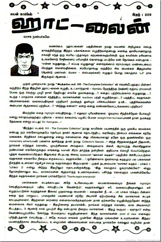 Lion Comics Issue No 209 Issue Dated Feb 2011 Chick Bill Vellaiyai Oru Vedhalam Hot Line 01