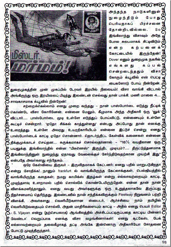 Lion Comics Issue No 209 Issue Dated Feb 2011 Chick Bill Vellaiyai Oru Vedhalam SSV 16 Page 02