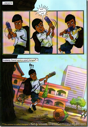 CSKomics Volume 01 Paandi Boy Of The Matche Dated Apr 2011 3rd Page of the Story