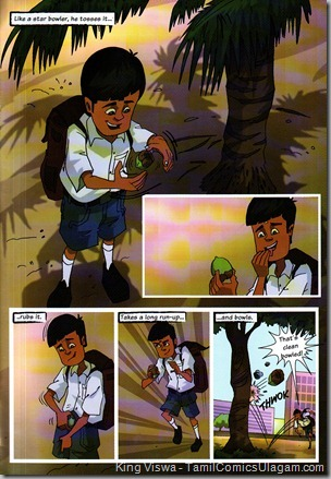 CSKomics Volume 01 Paandi Boy Of The Matche Dated Apr 2011 4th Page of the Story