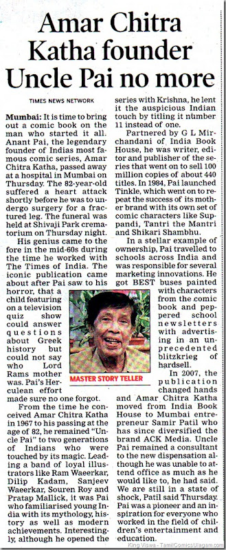 Times Of India Chennai Edition Dated 25022011 Page No 09 Uncle Pai Demise