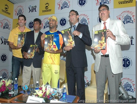 CSKomics Launch By Chennai Super Kings Franchise 1