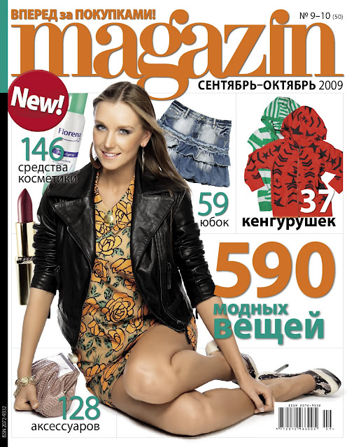 magazin_cover_09-10.jpg