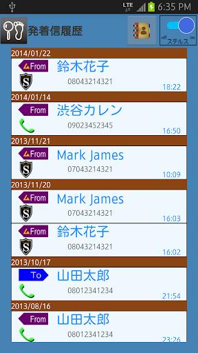 玩免費工具APP|下載Smartステルス 有償版 app不用錢|硬是要APP
