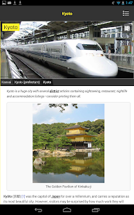✈ Japan Travel Guide Offline- screenshot thumbnail