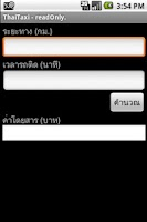 Screenshot of ThaiTaxi - readOnly.