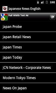 Japanese News English - screenshot thumbnail