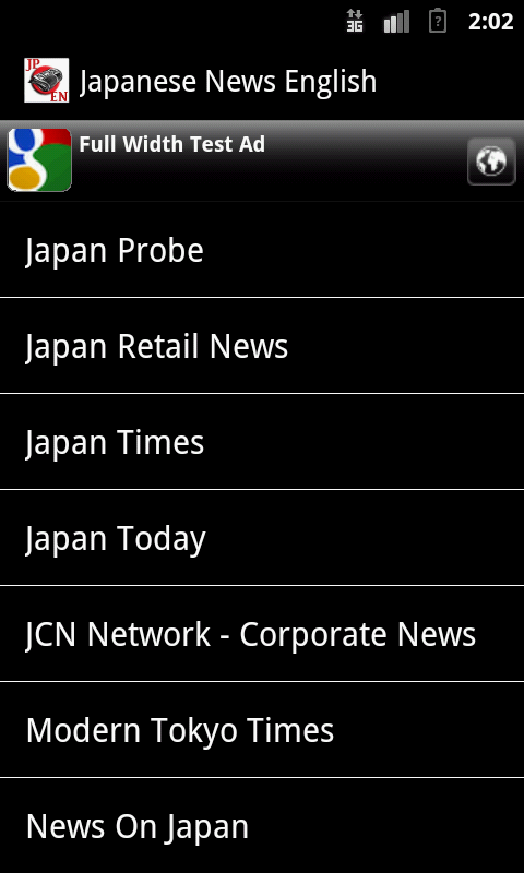 Japanese News English - screenshot
