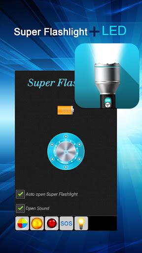 玩免費工具APP|下載Super Flashlight 超級手電筒 app不用錢|硬是要APP