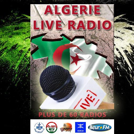 Algerie Live Radio 音樂 App LOGO-APP開箱王