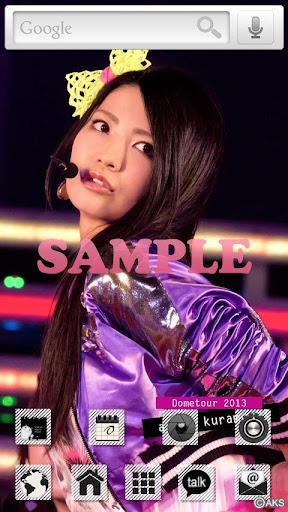 AKB48きせかえ 公式 倉持明日香-DT2013-1