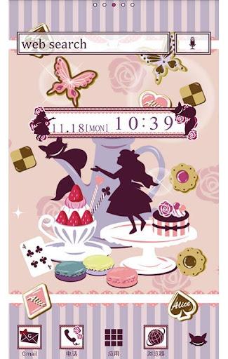 爱丽丝的甜点 for[+]HOME