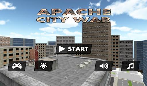apacheの都市戦争:ヘリシューター