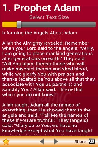 Stories of Prophets in Islam- screenshot
