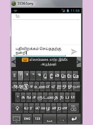 Ezhuthani tamil keyboard for pc free download