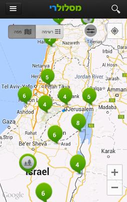 מסלולרי - מדריך טיולים בישראל - screenshot