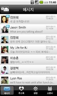 KiggleTalk- screenshot thumbnail