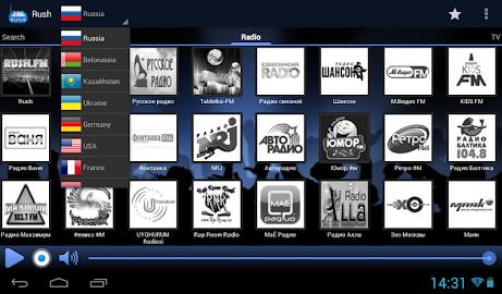 RUSH online radio and TV Screenshot 19