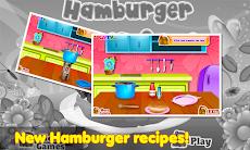 ハンバーガーメーカーゲームのおすすめ画像5