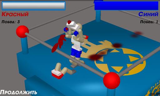 Drunken Wrestlers 1.171 screenshots 4
