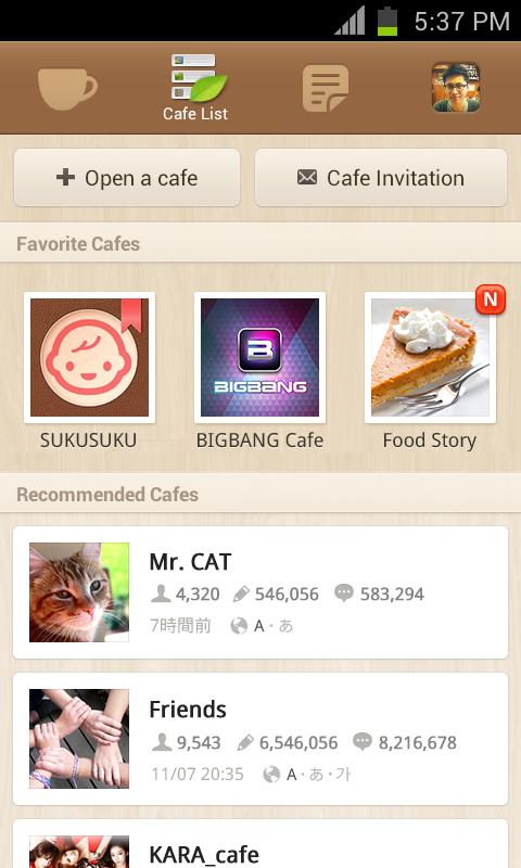 cafe+ - screenshot