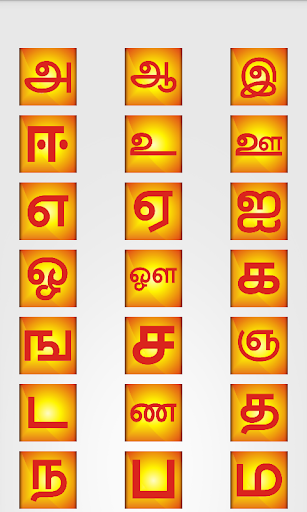 Tamil Writer