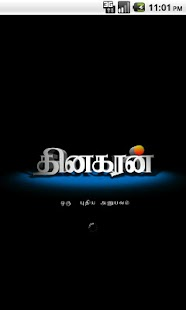 Dinakaran - Tamil News - screenshot thumbnail
