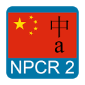 New Practical Chinese Reader 2 icon