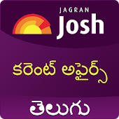 Current Affairs in Telugu 2015
