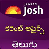 Current Affairs in Telugu 2015