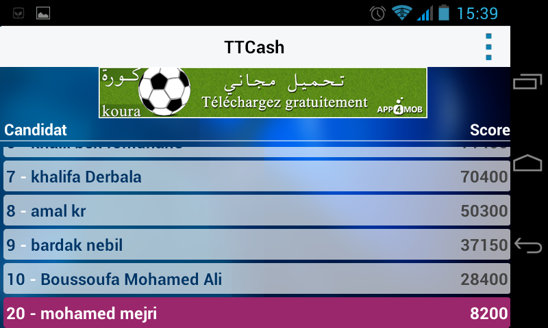 TT CASH- screenshot