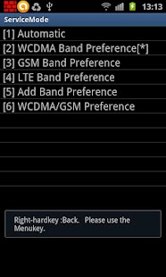 ShowServiceMode For Galaxy LTE- screenshot thumbnail