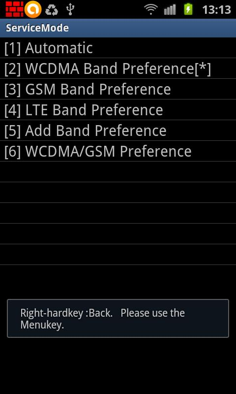 ShowServiceMode For Galaxy LTE- screenshot