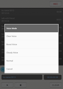 Clear Voice Recorder- screenshot thumbnail