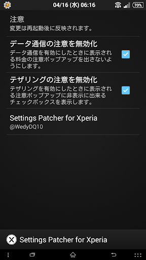 Settings Patcher for Xperia