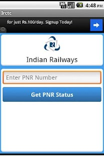 IRCTC Mobile App - screenshot thumbnail