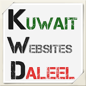 Kuwait Websites Daleel - KWD