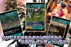 風来のシレン 月影村の怪物 for Androidのおすすめ画像1