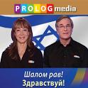 ИВРИТ начни говорить! icon