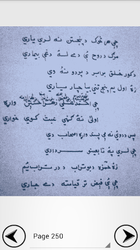 Kalam Hamza Baba Pashto Part 2