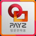 Payz (방문판매전용) 페이즈 icon