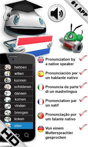 オランダ語の動詞を学ぶ