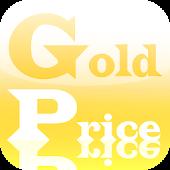 Gold Price - Price Alert