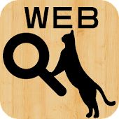 Cat Web Search Widget
