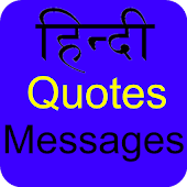 Hindi Quotes & Messages