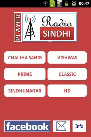 Radio Sindhi Lite