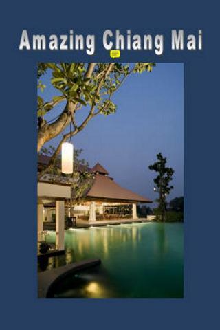 FlipViewer Xpress - ChiangMai - screenshot