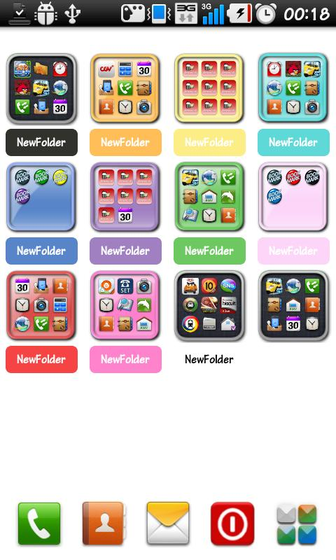 iPhone Style Folders - screenshot