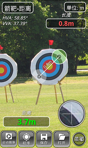 玩工具App|手動·距離測量免費|APP試玩
